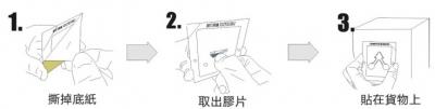 FTM04指示器使用方式